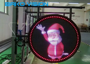 Remote Control Outdoor Led Display Boards P4.68 Waterproof Round Shape Sign