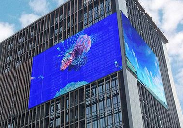 Chiny 6500nits IP67 Led Curtain Display 150W Outdoor Stripe Transparent do reklamy fabryka